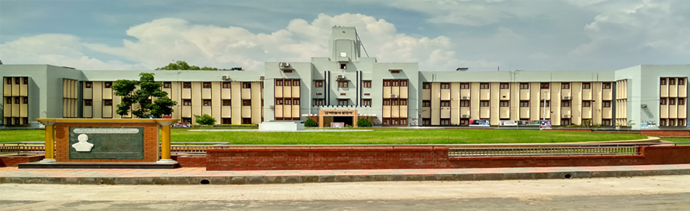 Rajshahi Institute of Biosciences is an affiliated institute of Rajshahi University